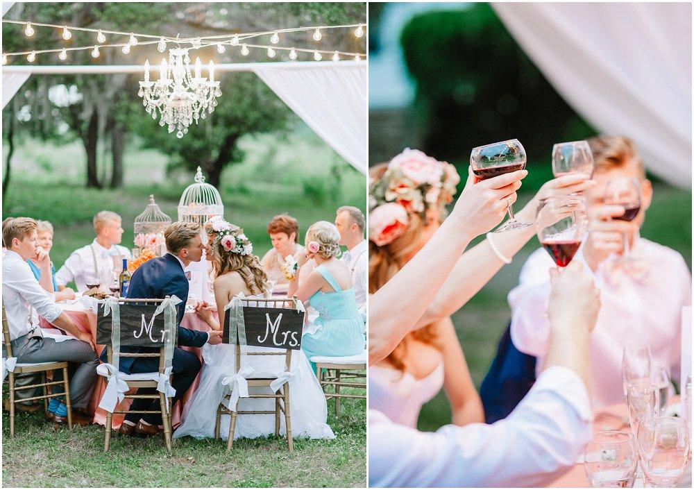 Bryllupsfest utendørs